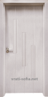 Интериорна врата Gama 206p, цвят Перла