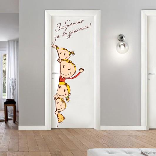 Детска врата - дизайн